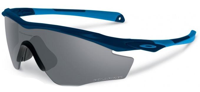 La protection. L élément le plus important pour les lunettes de soleil de  cyclisme ... a9abcb69d0d2
